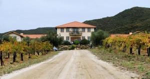 La Serenissima Winery